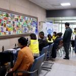 한국건강관리협회 제주, 렛츠런파크서 건강캠페인 전개