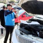 제주도자동차전문정비조합, 추자도서 무상안전점검 캠페인 전개