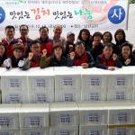 제주솜다리RC·제주한올RC, 김장김치 나눔 봉사활동