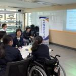 한국장애인고용공단 제주, 장애학생 직무체험 프로그램 운영
