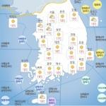 [오늘 날씨] 가끔 구름 많음, 오후 점차 맑음...기온 '뚝'↓, 단풍 '절정'
