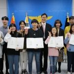 삼양초, 제주도 청소년 119안전뉴스 경진대회 '대상' 수상