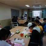 서귀포시진로교육지원센터 진로체험 프로그램 운영