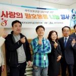 한국법무보호복지공단, 제주보호관찰소에 물품 지원