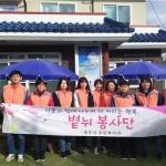 제주시 주민복지과 볕뉘봉사단, 요양원 방문 봉사활동 전개