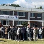 제주병무청, 올해 마지막 사회복무요원 군사교육소집