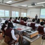 애월읍, 애월중학교 1학년 대상 환경교육 실시