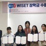 제주대 WISET사업단, 이공계 여학생에 장학금 전달