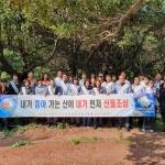 중문119센터, 산악 안전사고 예방 캠페인