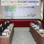제주도-교육청 2019교육행정협의회 30일 개최...주요 의제는?