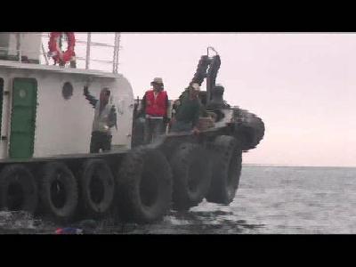 해군기지 반대 해상시위