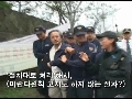 경찰, 길위의 신부 문정현 연행